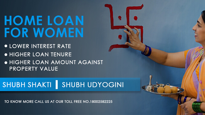HOME LOAN FOR WOMEN-shubham.co